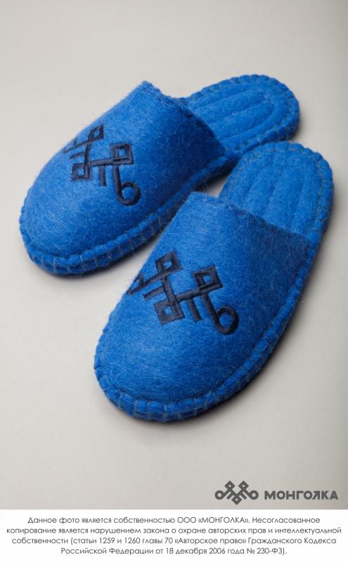 Тапочки 100% войлок синий