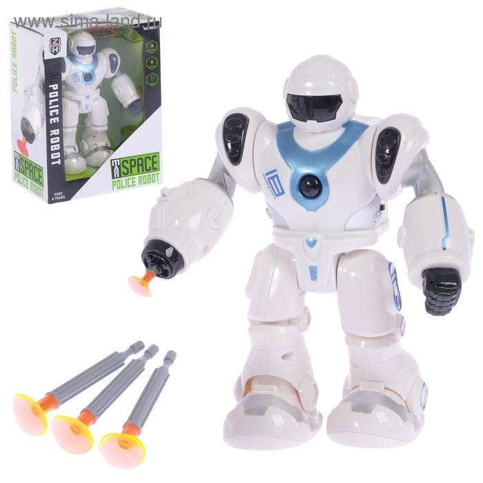 Робот «Космобот», стреляет, световые и звуковые эффекты, МИКС