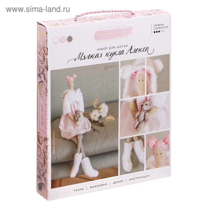 Интерьерная кукла «Алекса», набор для шитья, 18,9 × 22,5 × 2,5 см