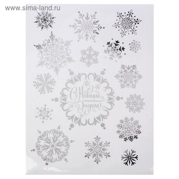 Наклейка для окон «Снежинки», 33 × 50,5 см