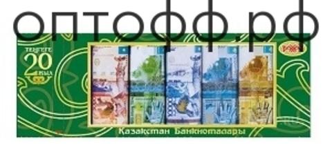 РХ Шоколад Казахстанский х/п 0,160 тенге