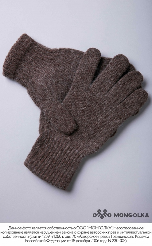 """Перчатки взрослые из шерсти \""""Як\"""" шоколадный"""