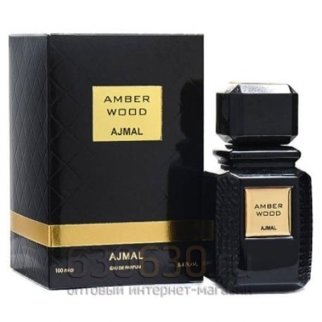 "ОАЭ Ajmal ""Amber Wood"" 100 ml"