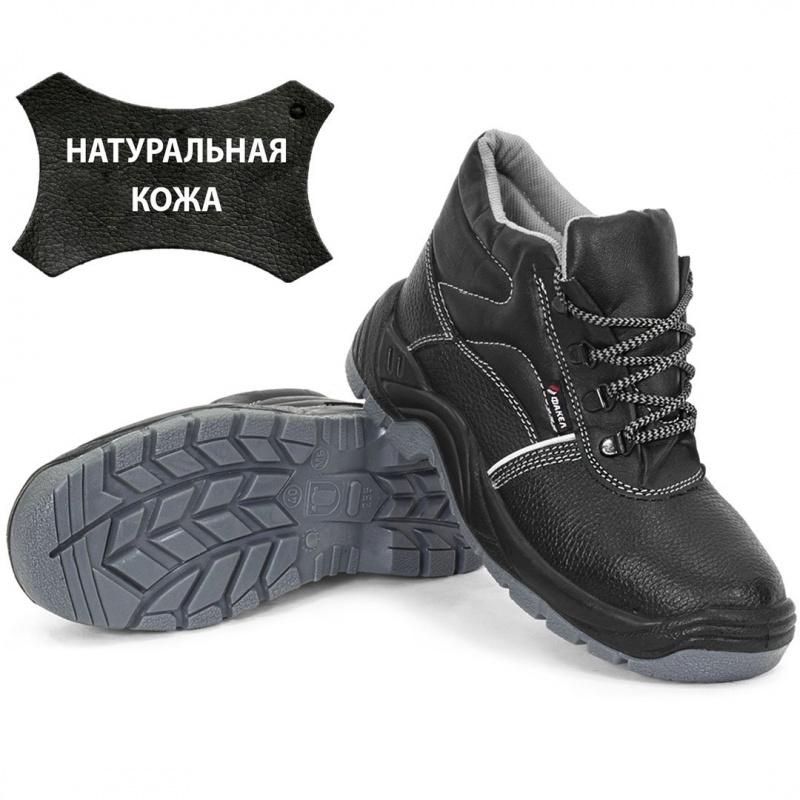 Ботинки ГРАНИТ кожаные МН ПУ/ТПУ (965638095)