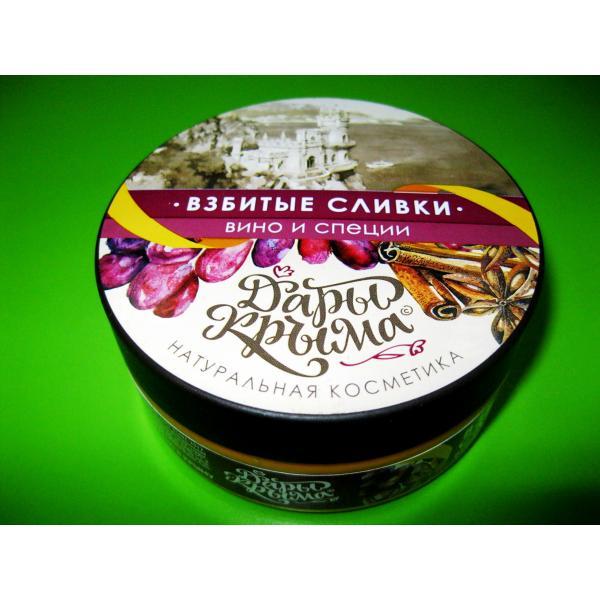 Крем Взбитые сливки «Вино и специи» для нормальной и комбинированной кожи