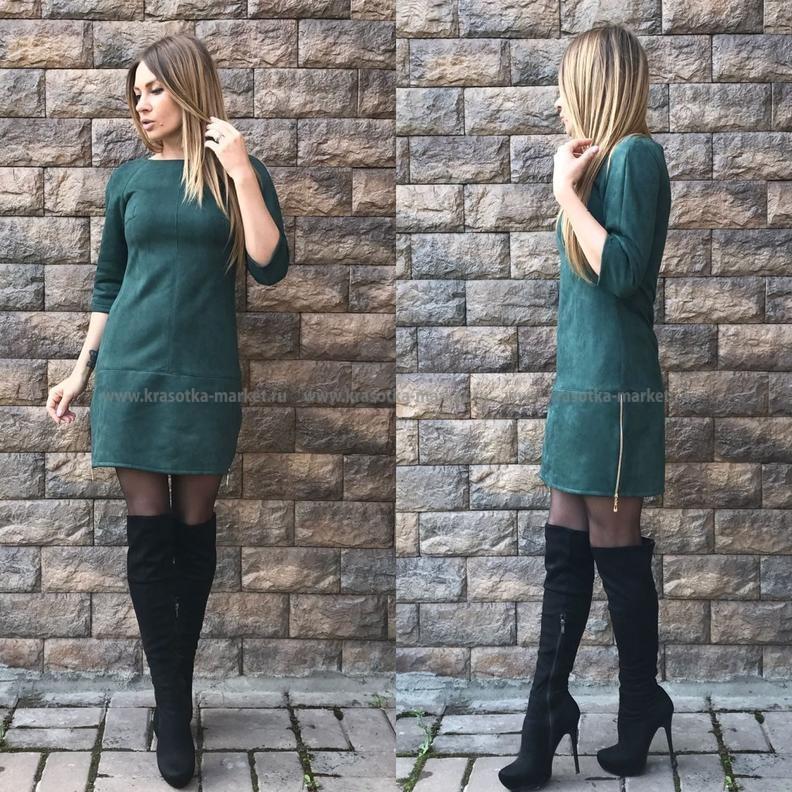 Платье #20085744