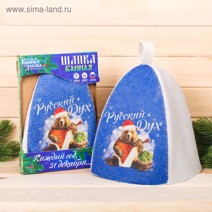 """Шапка с цветным клином """"Каждый год 31-го декабря..."""" в подарочной упаковке"""
