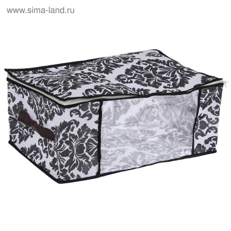 """Кофр для хранения вещей, 45х45х20 см """"Вензель"""", цвет чёрно-белый"""