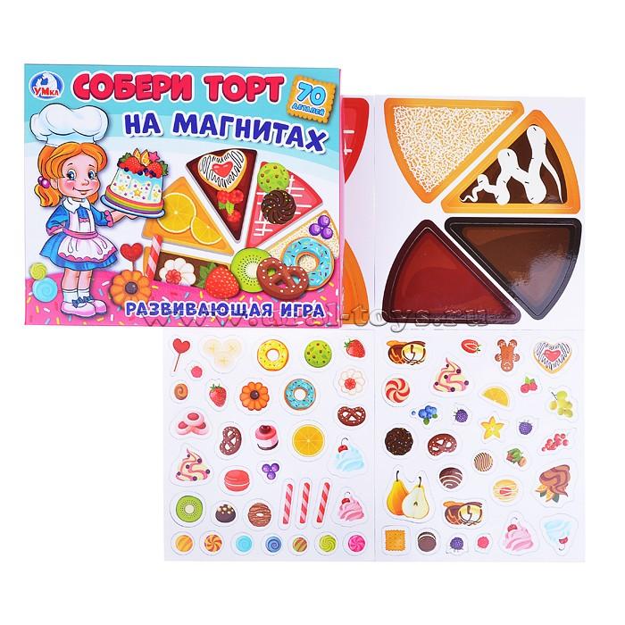 """Развивающая игра """"Собери торт"""" на магнитах"""