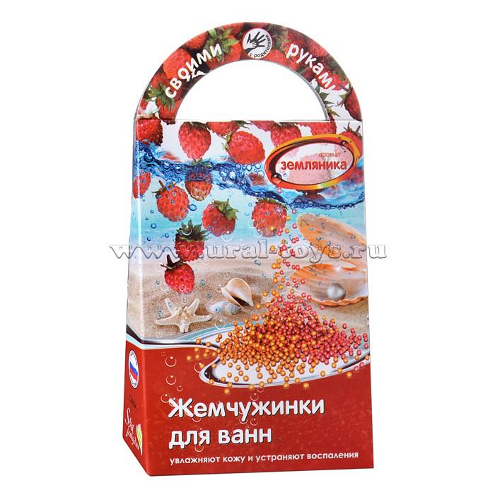 Жемчужинки для ванн своими руками с ароматом земляники