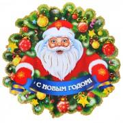 """Наклейка для декора 112-2 \""""Дедушка Мороз\"""""""