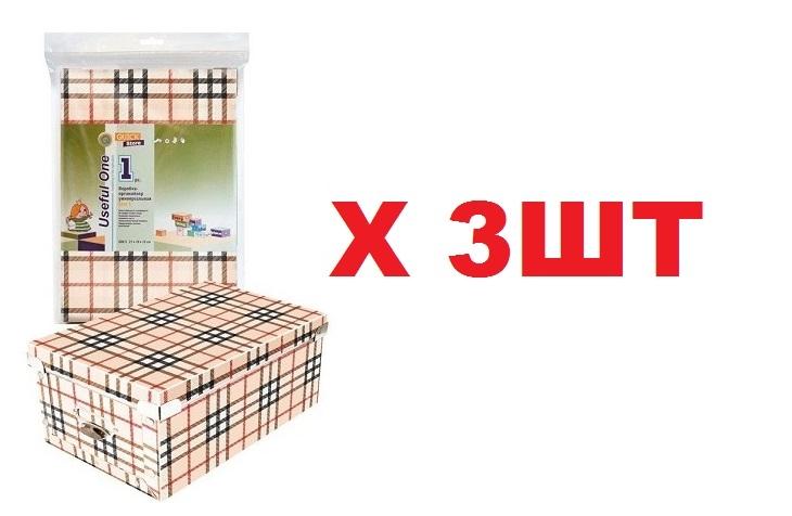 SS0401G КОРОБКА-ОРГАНАЙЗЕР УНИВЕРСАЛЬНАЯ XL USEFUL ONE 40,5Х30,5Х17СМ 3ШТ