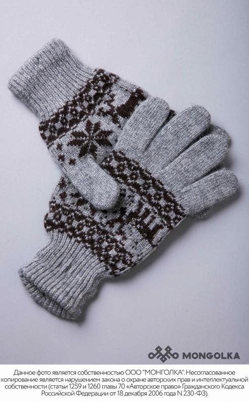 """Перчатки взрослые из шерсти \""""Як\"""" серый с рисунком"""