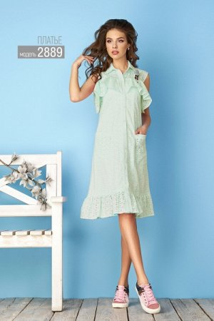 Платье Niv Niv Fashion 2889 салат