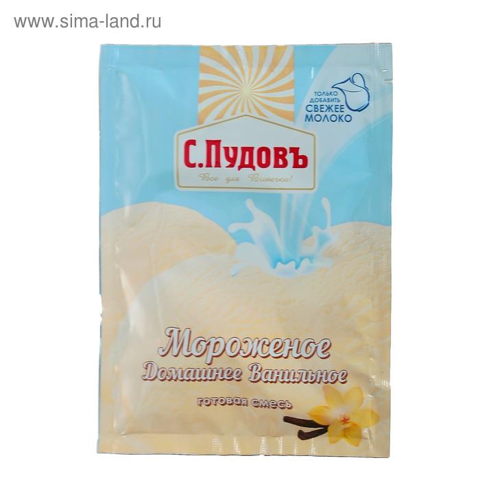 Мороженое домашнее ванильное, С.Пудовъ, пленка, 0,07 кг