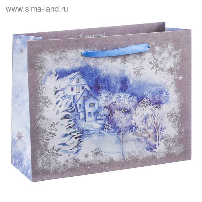 Пакет крафтовый горизонтальный «Зимний пейзаж», 23 × 18 × 8 см