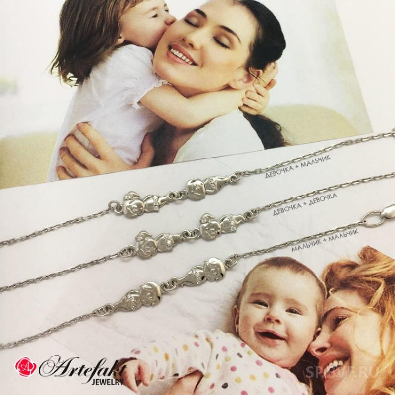 Серебряный браслет с мальчиком и девочкой - 1069