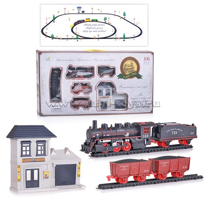 Железная дорога 1219-10NBN/A на батарейках, в коробке
