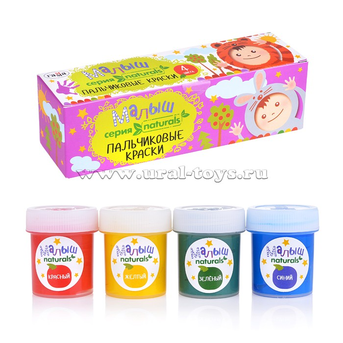 Пальчиковые краски Малыш