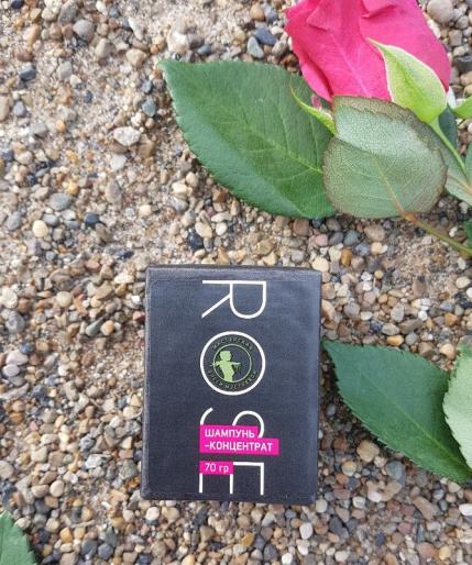 Rose шампунь-концентрат с шёлком и маслом розы