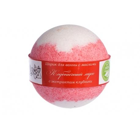 Бурлящий шарик для ванны с маслами Клубничный мусс (клубника), шт