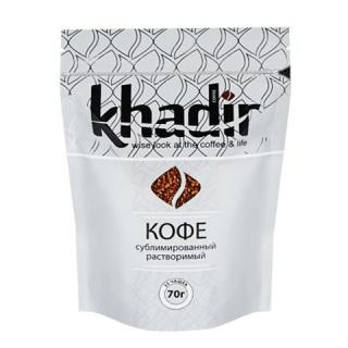 Кофе растворимый сублимированный Khadir 70 г