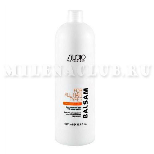 Kapous Бальзам для всех типов волос с пшеничными протеинами 1000 мл