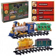 Железная дорога 0621 Мой первый поезд