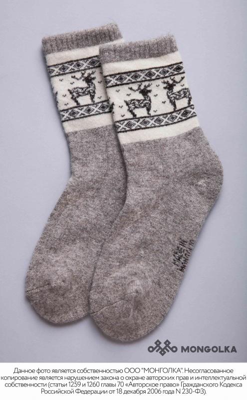 Носки взрослые с оленями