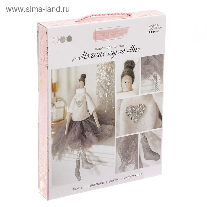 Интерьерная кукла «Мия», набор для шитья, 18,9 × 22,5 × 2,5 см