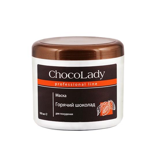 Маска для похудения «Горячий шоколад»
