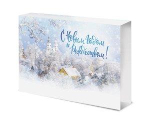 С Новым годом и Рождеством! /обечайка на конфеты в картонной упаковке/