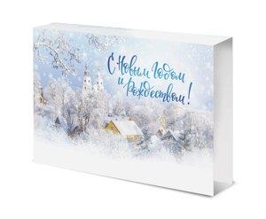 Кешью и тайская дыня (картонная упаковка+ обечайка) С Новым годом и Рождеством! 90 г.