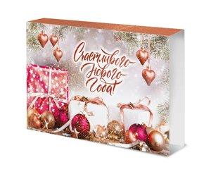 Грецкий орех и вишня (картонная упаковка+ обечайка) Счастливого Нового года! 90 г.