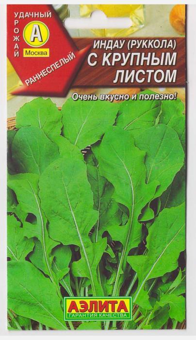 Салат Индау (руккола) с крупным листом