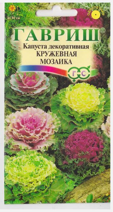 Капуста Декоративная Кружевная мозаика (