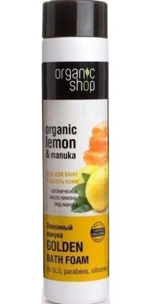 Organic Shop Пена для ванн гладкость кожи Лимонный Манука 500 мл.
