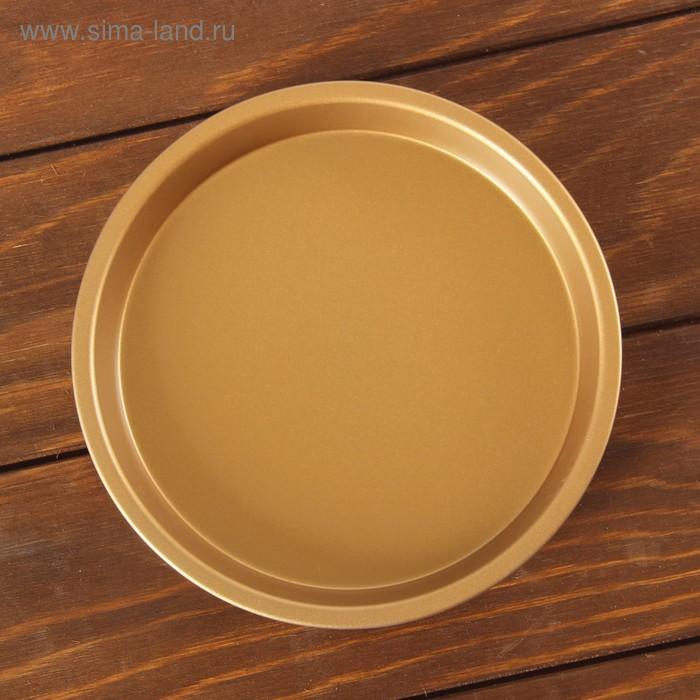 """Форма для выпечки 16 см \""""Круг. Золото\"""", антипригарное покрытие"""