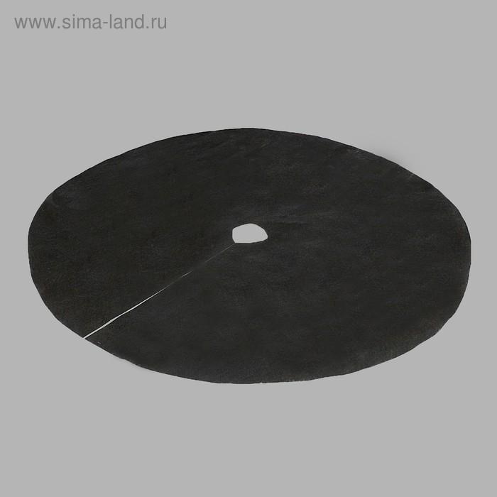 Круг приствольный, d = 0,4 м, спанбонд с УФ-стабилизатором, набор 10 шт., чёрный, «Агротекс»