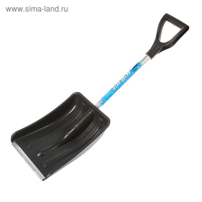 Лопата автомобильная пластиковая, ковш 290 × 365 мм, с алюминиевой планкой, алюминиевый черенок
