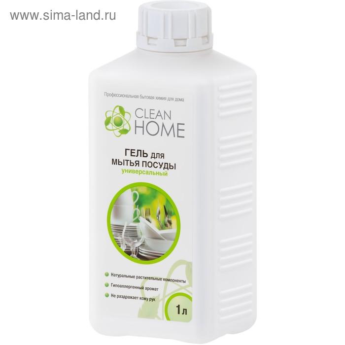 Гель для мытья посуды Clean home (запасной блок), 1 л