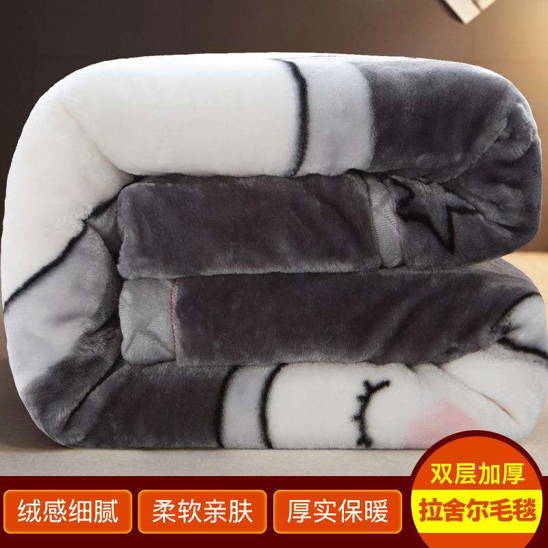 Коралловый флис одеяло зимнее утолщенное фланелевое одеяло студент односпальное общежитие теплое одеяло зимнее полотно двойной слой