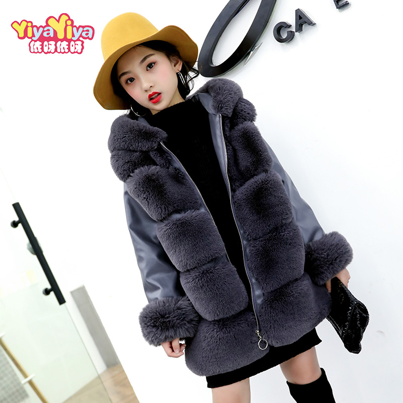Зимняя куртка для девочек 2018 новый детский искусственный мех водный бархат pie кролика меховой пирог, чтобы преодолеть иностранную пальто принцессы