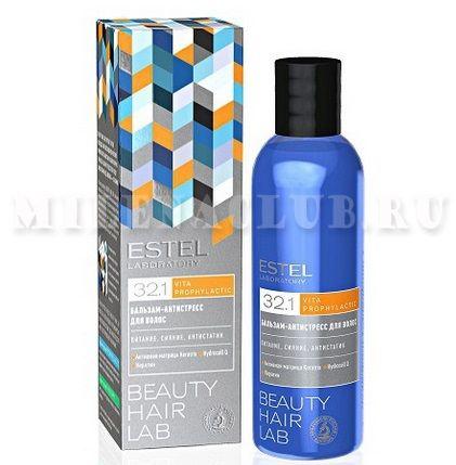Estel Beauty Hair Lab Vita Prophylactic Бальзам антистресс для волос 200мл