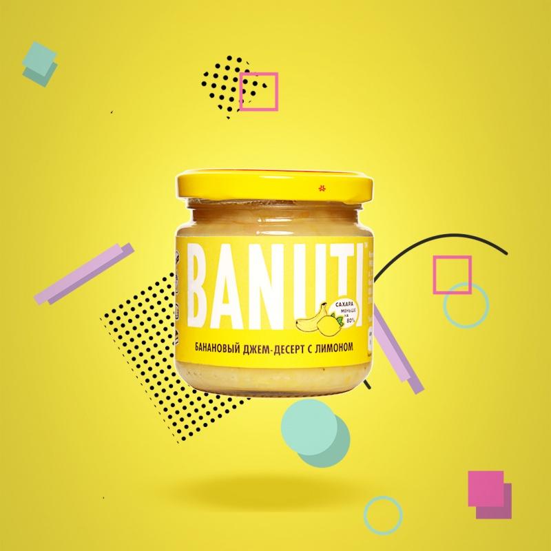 """Фруктовый десерт \""""BANUTI\"""" банан с лимоном и имбирем (без сахара)"""