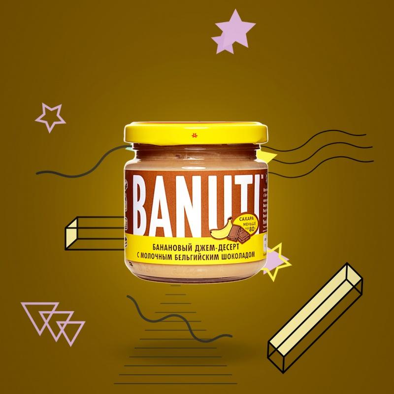 "Фруктовый десерт \""BANUTI\""  банан с молочным шоколадом (шоколад БЕЗ сахара)"