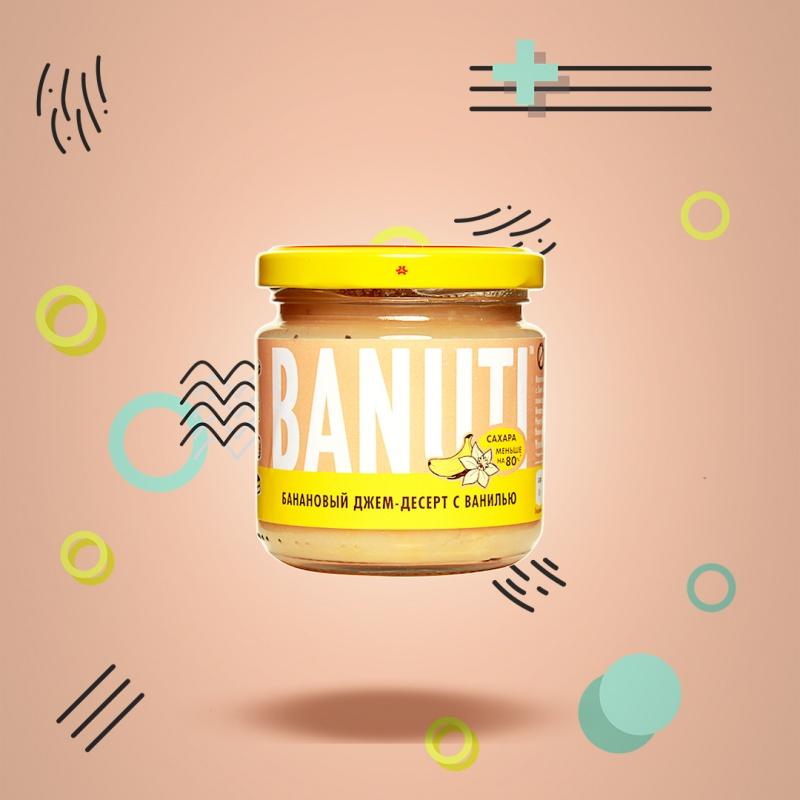 Банановый джем-десерт с ванилью