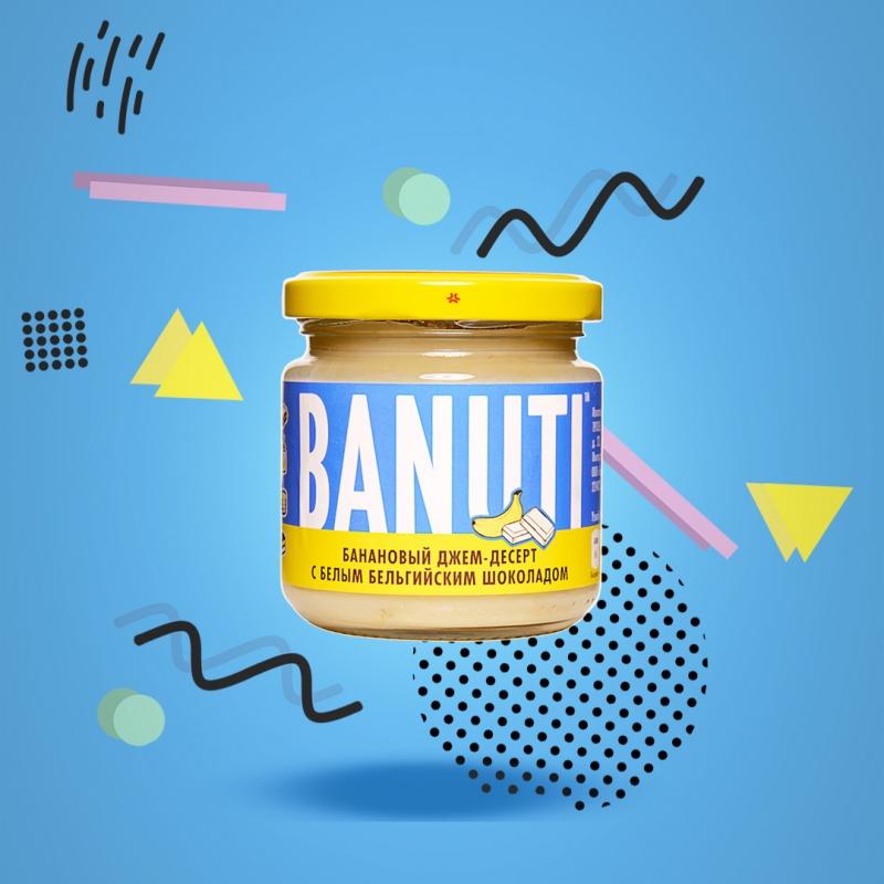 Банановый джем-десерт с белым бельгийским шоколадом