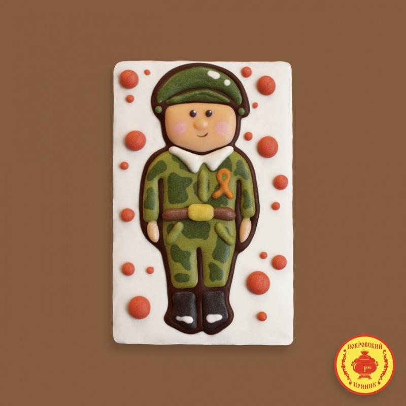 Солдат (130 гр)