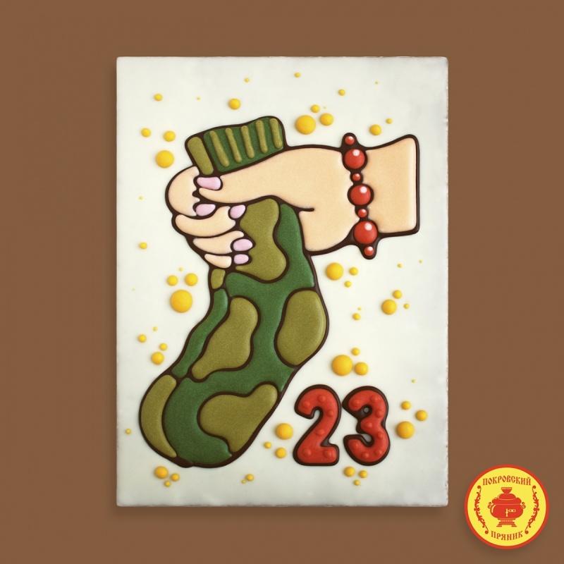 Тортик 23 февраля «4» (700 грамм) пластиковая упаковка
